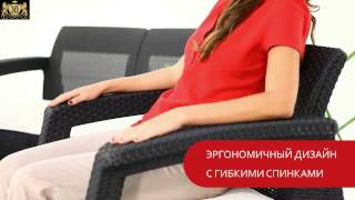 Комплект уличной мебели Corfu Triple Set(, 2015-12-16T13:57:12.000Z)
