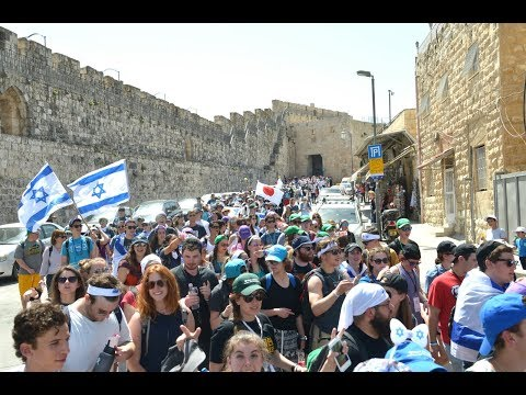 From Auschwitz to the Western Wall