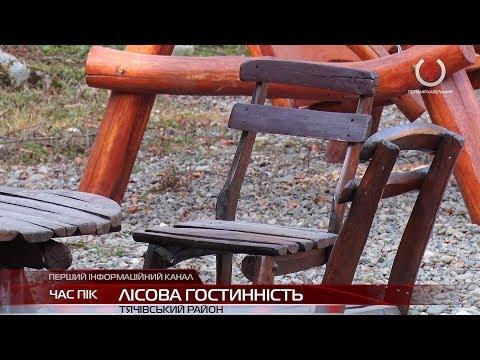 На Тячівщині лісівники облаштовують нові рекреаційні зони