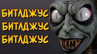 Призрак-демон Битлджус из фильма и мультсериала Битлджус (способности, характер, происхождение)