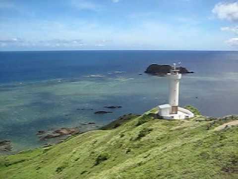 石垣島最北端「平久保崎」からの景色