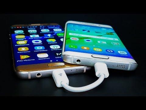 10 impostazioni del tuo smartphone di cui non avevi idea