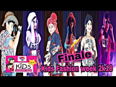 रैंप पर बच्चों ने किया कैटवॉक//Finale// Kids Fashion week2k18 //बीकानेर, राजस्थान,# MyCity DilSe