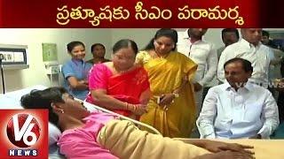 CM KCR & MP Kavitha Met Prathyusha | Global Hospital | Pratyusha Harassement Case | V6 News