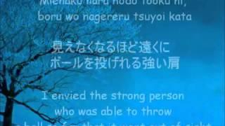 Samurai X-1_2 (With Lyrics).mp4