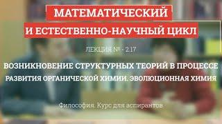 видео ТЕОРЕТИЧЕСКИЙ АНАЛИЗ КОНЦЕПТУАЛЬНЫХ ЕДИНИЦ ИССЛЕДОВАНИЯ
