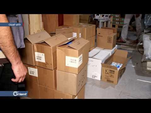مؤسسة أورينت الإنسانية تؤمن أدوية نوعية للداخل السوري  - نشر قبل 5 ساعة