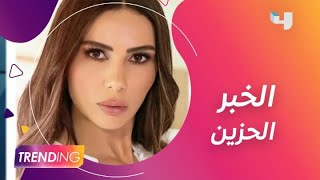 شيماء هلالي تكشف تفاصيل الأيام الأخيرة في حياة ريم غزالي