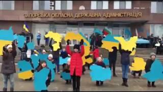 Запорожский флешмоб за украинский Крым в день выборов в РФ