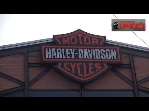 Harley-Davidson เผยโฉมรถใหม่ 2015 พร้อมกัน 10 รุ่น