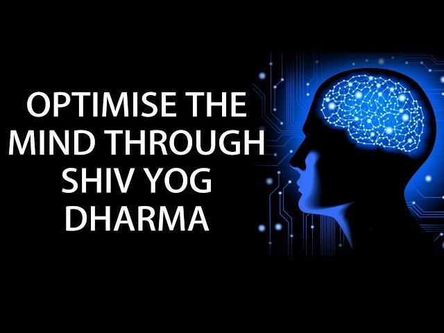 Optimise the mind through Shiv Yog Dharma | शिवयोग धर्म से मन को साधें