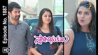 Swathi Chinukulu | 18th September 2019  | Full Episode No 1887 | ETV Telugu