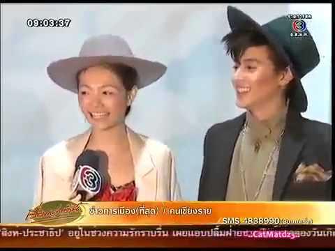 James Jirayu ถ่ายแบบคู่ Miss Laos 2011 - เรื่องเล่าเช้านี้ 2014.1.22