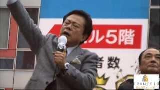 ワイは徳州会から金をもろてへん!猪瀬直樹のダイナックな赤面演説