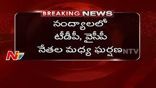 High Alert in Nandyal,Stone Pelting,TDP Leader,Abhiruchi Madhu Car