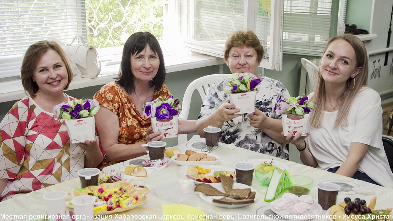 Христианский сайт знакомства пятидесятники