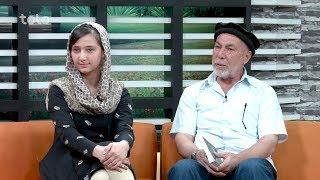 ویژه برنامه عید خوش - مهمان ویژه ما در این بخش ولی تلاش (هنر پیشه) و دختر شان