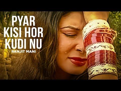 """Pyar Kisi Hor Kudi Nu Ranjit Mani""   Dil Ro Painda"