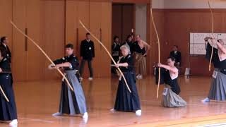 This is kyudo (弓道) in Tokyo.