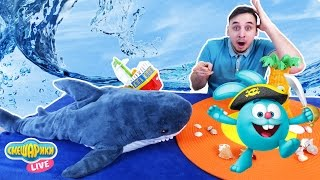 Папа Роб и Крош против гигантской акулы Смешное Видео для детей на Смешарики Live