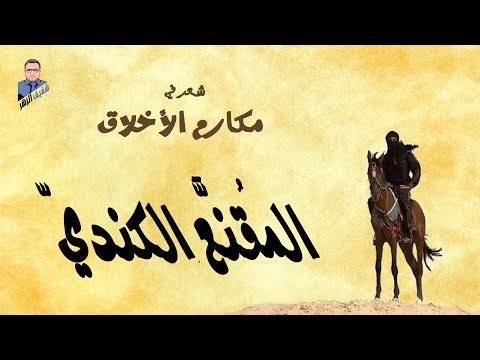 تنزيل كتاب النخبة السودانية وإدمان الفشل pdf
