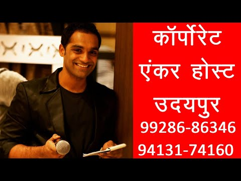 neon-party-planner-udaipur,best-event-management-contact-9928686346