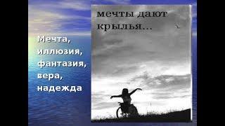 Неизлечимая душевная  болезнь большинства людей не позволяет создать счастливое общество. Где выход?