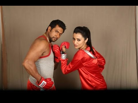 Bhooloham Tamil Movie Preview | Jayam Ravi, Trisha, Prakash Raj  | Boologam
