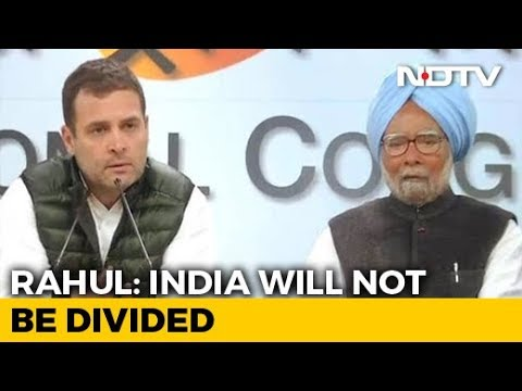 """Stand With Government, No Other Discussion"": Rahul Gandhi On Pulwama"