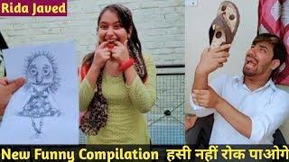 Compilation #36 | हसी नहीं रोक पाओगे | Rida Javed