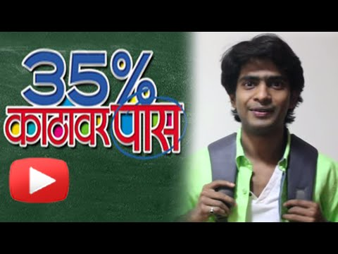 Prathamesh Parab in 35% Kathavar Pass |...