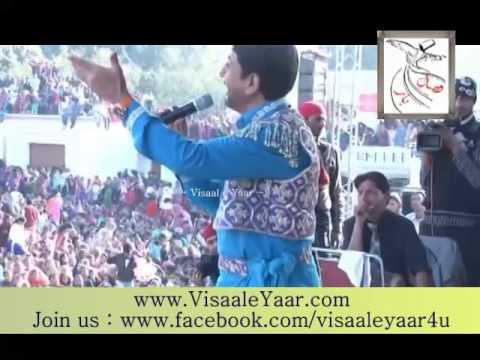 Punjabi Sufi Kalam( Heer Waris Shah R.H)Gurdas Maan At India.By Visaal