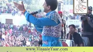 Punjabi Sufi Kalam( Heer Waris Shah R.H)Gurdas Maan At India.By Visaal