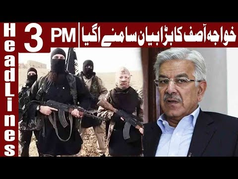Everyone Knows Who is Backing Islamic State: Khawaja Asif - Headlines 3 PM - 9 March - Express News