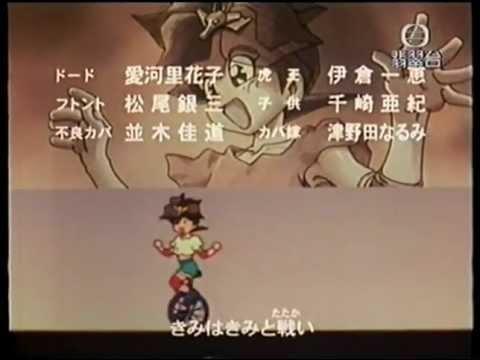 (經典回憶) 2000年 TVB 勁爆BOM BOM彈珠人 粵語版 OP | Doovi