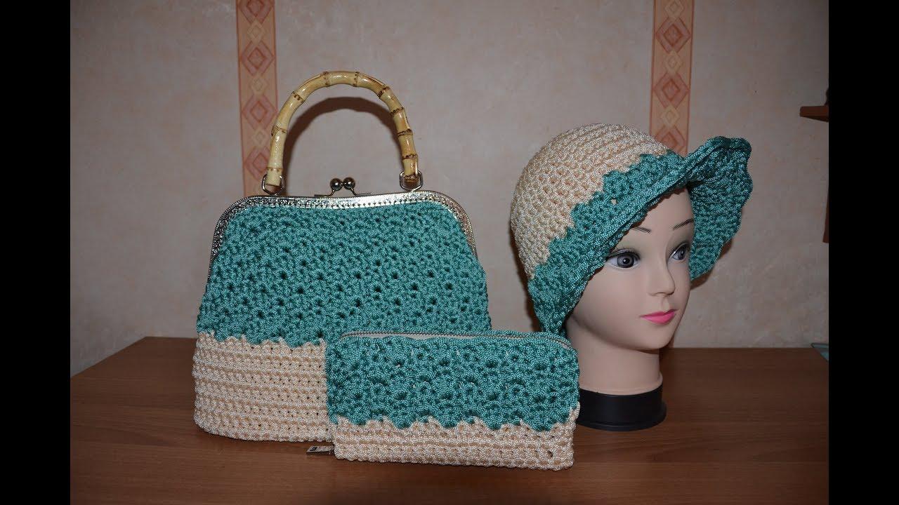 Bag Tiffany Alluncinetto Youtube