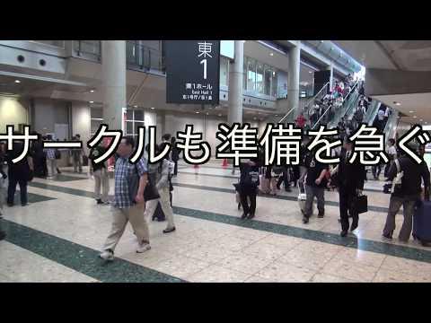 【東方Project】第十四回博麗神社例大祭24時_早朝(徹夜絶対ダメだぞ!!