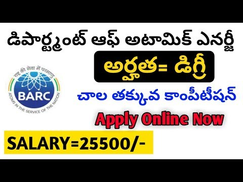 department of atomic energy recruitment 2018 || baba atomic research centre recruitment 2018