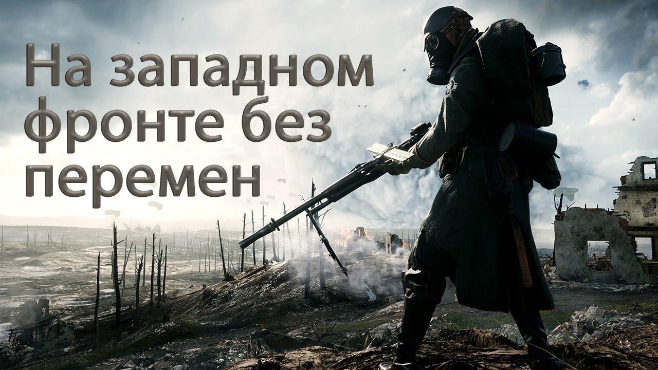 Скачать эрих мария ремарк fb2