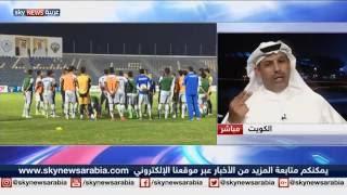 الاتحاد الكويتي الجديد لكرة القدم.. تحديات وطموحات