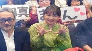 AKB48、SDN48の元メンバー、野呂佳代(34)が4日、東京都...