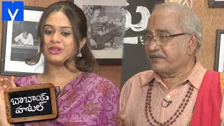 Babai Hotel 24th April 2019 Promo - Cooking Show - G V Narayana,Jabardasth Rakesh