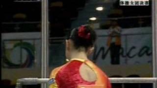 Zhang Yufei 2005 East Asian Games Team Finals Bars