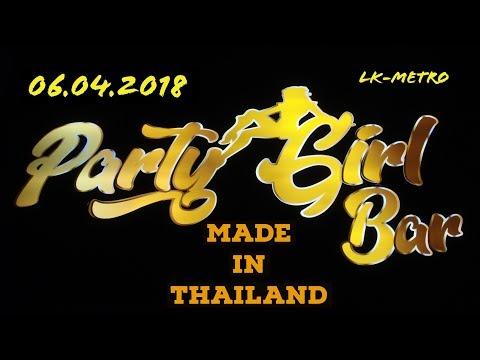Made In Thailand Pattaya Night 06.04.2018