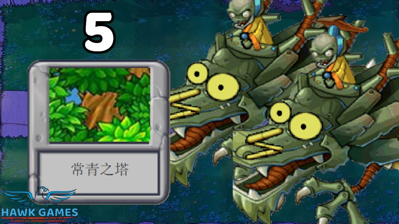 Plants vs Zombies Javascript Dave's Trip to China - Everygreen Tower 5