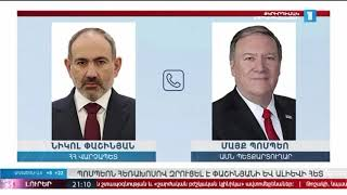 Ardzagang Armenian TV: Situation in Artsakh is crucial.
