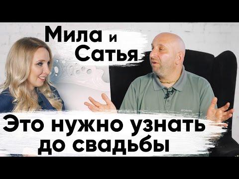 Частные Эротические Знакомства, Секс-Знакомства-Вызов: