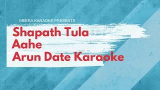 Shapath Tula Aahe Arun Date Karaoke