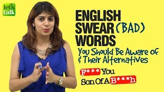 English Swear Words You Should Be Aware Of | English Speaking Lesson | Learn English With Niharika