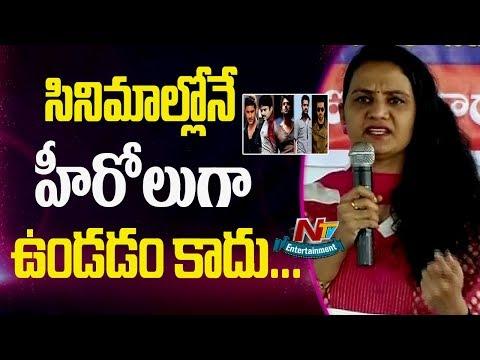 Sri Reddy Press Meet Part 1 @ Somajiguda Press Club LIVE    Sri Reddy Leaks